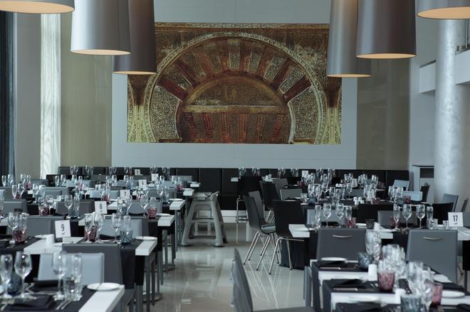 埃武拉格尔别墅 - 埃武拉 - 宴会厅