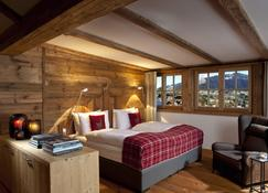 Hotel Kitzhof Mountain Design Resort - 基茨比厄尔 - 睡房