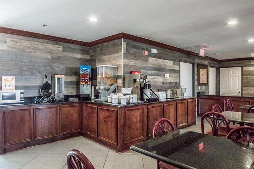 沃斯堡美国最有价值旅馆 - 沃思堡 - 自助餐