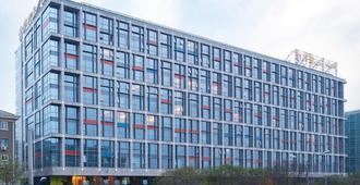 北京馨香雅苑公寓- 王府井店 - 北京 - 建筑