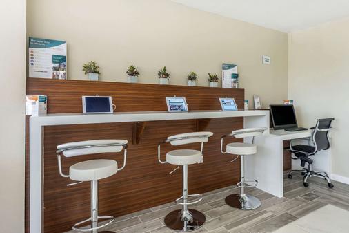 湖畔品质酒店 - 基西米 - 商务中心