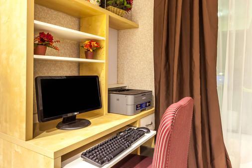 马纳萨斯戴斯酒店 - 马纳萨斯 - 商务中心