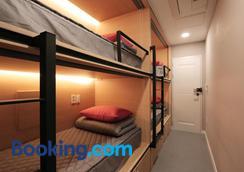 庆州蓝艇旅馆 - 庆州 - 睡房
