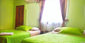 瓜亚基尔北星旅馆 - 瓜亚基尔 - 睡房