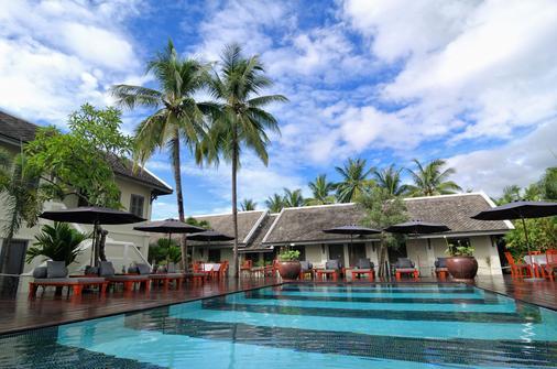 玛丽别墅精品酒店 - 琅勃拉邦 - 游泳池