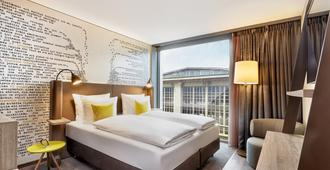 莱比锡海伯利昂酒店 - 莱比锡 - 睡房