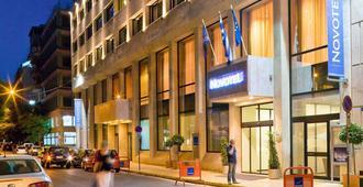 雅典诺富特酒店 - 雅典 - 建筑