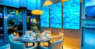 慕尼黑市南莱昂纳多酒店 - 慕尼黑 - 餐馆