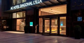 埃拉对角线万豪ac酒店 - 巴塞罗那 - 建筑
