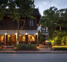 琅勃拉邦布拉莎丽传统酒店