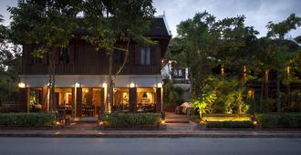 琅勃拉邦布拉莎丽传统酒店 - 琅勃拉邦
