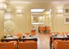 星际安德森酒店 - 米兰 - 餐馆