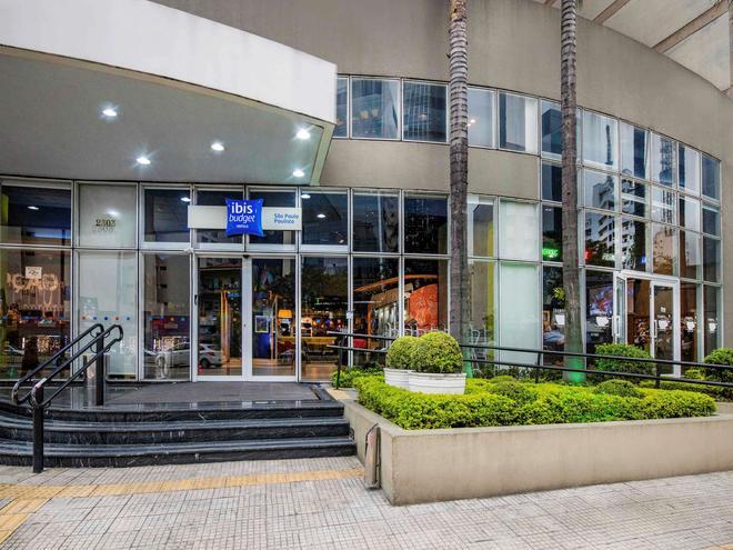 圣保罗保利斯塔宜必思快捷酒店 - 圣保罗 - 建筑