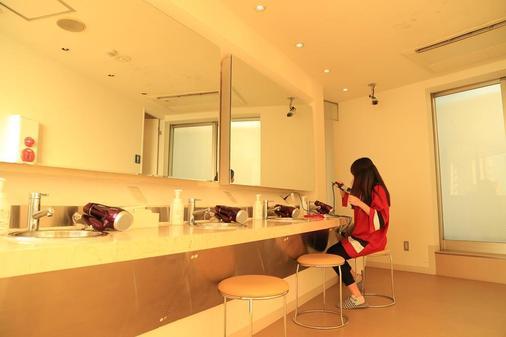 橡树胶囊旅馆 - 东京 - 浴室