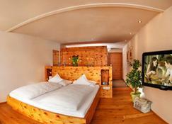 克恩滕克拉莫斯酒店 - 巴特霍夫加施泰因 - 睡房