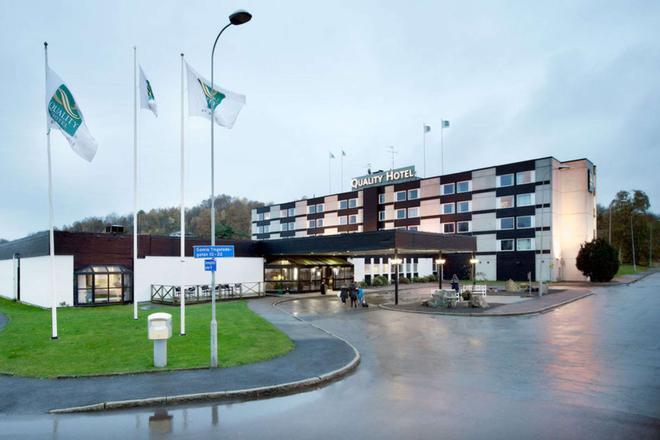 优质酒店-温哥特堡 - 哥德堡 - 建筑