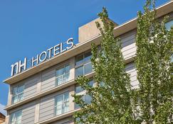 新罕布什尔州城德萨拉戈萨酒店 - 萨拉戈萨 - 建筑