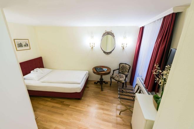 格拉本酒店 - 维也纳 - 睡房