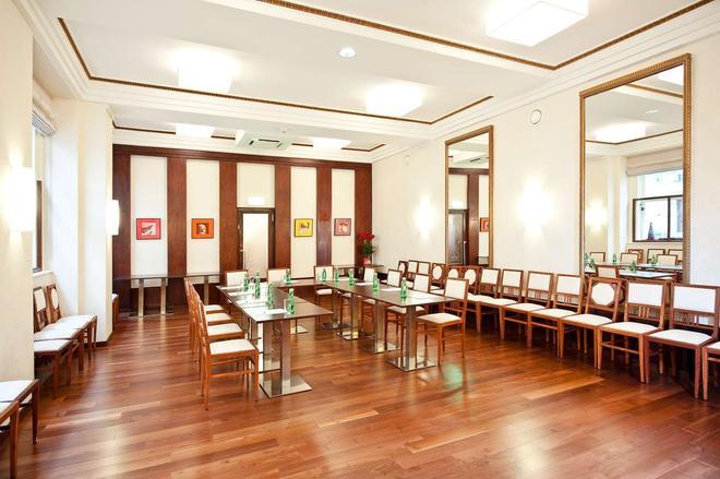 格拉本酒店 - 维也纳 - 会议室