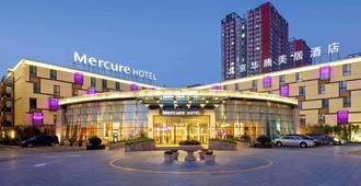 北京华腾美居酒店 - 北京 - 建筑