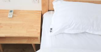 北京盛厦宾馆 - 北京 - 睡房