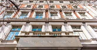 布达佩斯片刻酒店 - 布达佩斯 - 建筑