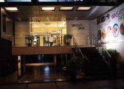 威英萨尔公园旅馆 - 維沙卡帕特南 - 大厅