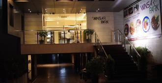 温莎公园酒店 - 維沙卡帕特南