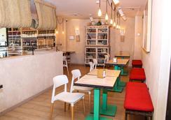 塞维利亚托克青年旅馆 - 塞维利亚 - 酒吧