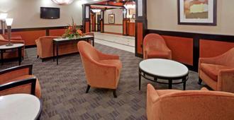 达拉斯医疗 - 市场中心凯富套房酒店 - 达拉斯 - 休息厅