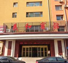 长春义和宾馆