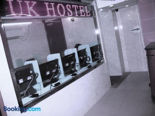 香港英格兰豪华客栈 - 香港 - 大厅