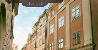 金羊酒店 - 斯德哥尔摩 - 建筑