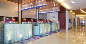 北京西单美爵酒店 - 北京 - 柜台