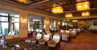 大野屋酒店 - 热海市 - 休息厅