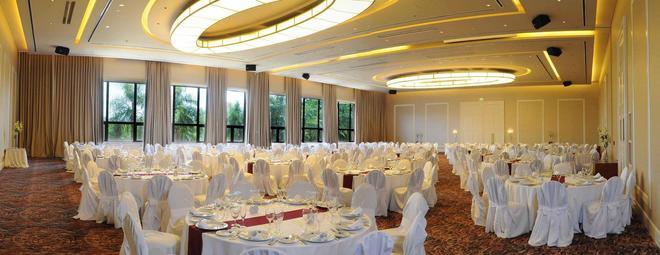 伊瓜苏度假酒店水疗中心及赌场 - 伊瓜苏 - 宴会厅