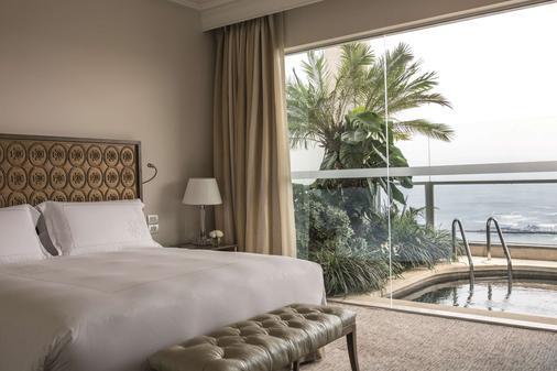 贝尔蒙德米拉弗洛雷斯公园酒店 - 利马 - 睡房