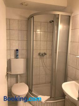 阿斯塔酒店 - 慕尼黑 - 浴室