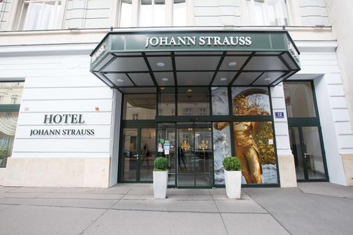 小约翰施特劳斯酒店 - 维也纳 - 建筑