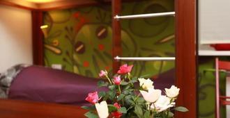 欢乐之匙旅馆 - 新西伯利亚