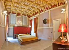 阿尔巴努欧瓦酒店 - 雷焦卡拉布里亚 - 睡房