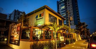 奥拉旅馆 - 阿拉卡茹
