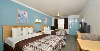 休斯敦霍比機場美洲最佳價值酒店 - 休斯顿 - 睡房
