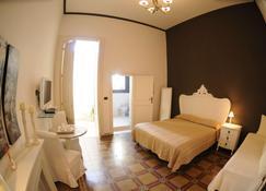卡萨布兰卡酒店 - 雷焦卡拉布里亚 - 睡房