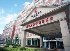 北京龙城华美达酒店 - 昌平 - 建筑