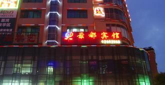 景都宾馆 - 广州 - 建筑