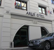 阿鲁斯酒店