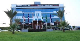 财富公园酒店 - 迪拜