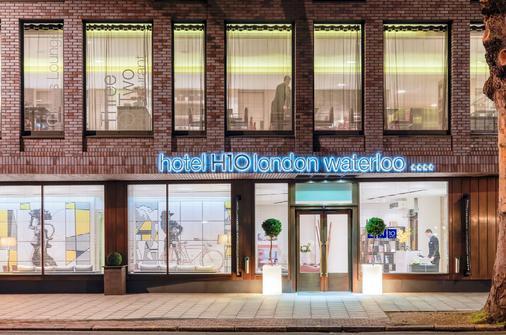 H10伦敦滑铁卢酒店 - 伦敦 - 建筑