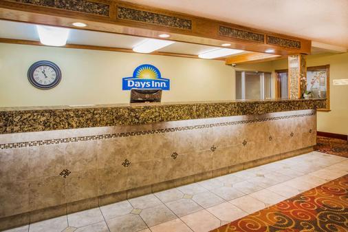 亚基马戴斯酒店 - 亚基马 - 柜台